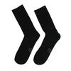 Ladies' tights bellinda, black , 919-6309 - 26